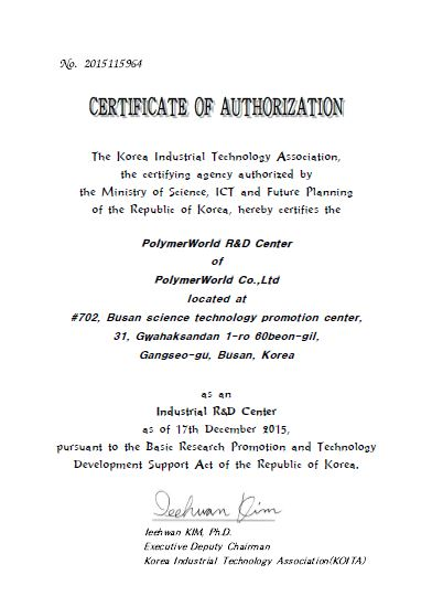 Certificate of R&D Center.JPG
